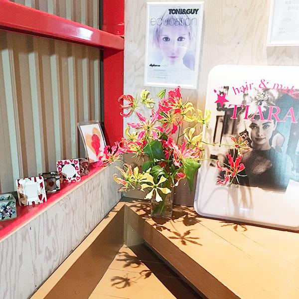 東京 大島 美容室 Hair&Make Tiara(ヘアーメイクティアラ) 店内イメージ6